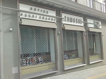 Μαγαζί με οπτικά στο Αιγάλεω  Ζάμανος