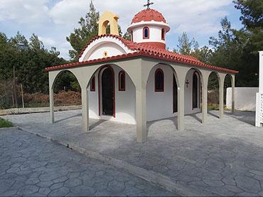 Καμάρες με τσιμεντοσανίδα σε εκκλησάκι στους Θρακομακεδόνες.