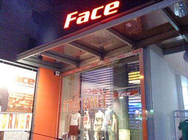 κατάστημα με ρούχα στο Χαλάνδρι