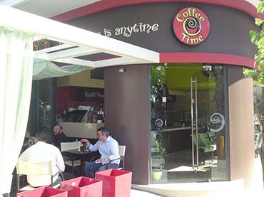 Καφέ εστιατόριο στο Νέο Ηράκλειο