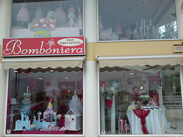 Μαγαζί με βαφτιστικά και είδη γάμου στα Καλύβια Αττικής