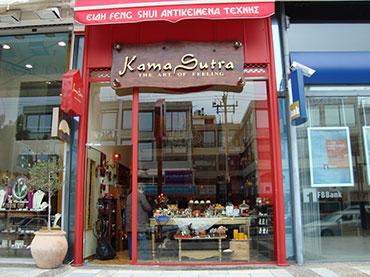 κατάστημα feng shui στην Γλυφάδα